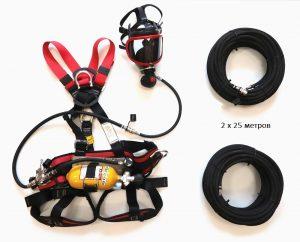 Шланговый дыхательный аппарат - комплект поставки