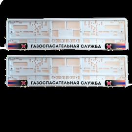 Рамка для номера автомобиля белая